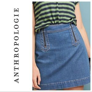 New Anthropologie Denim Skirt